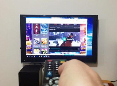 Télé-Loisirs gratuit