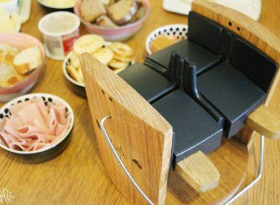 Faire des apéritifs nomades avec Toast'ap